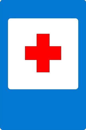 Расписание приема врачей в детской поликлинике кисловодска